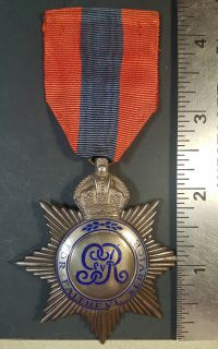 #1-253 Imperial Service Medal George V - 1st Issue Star