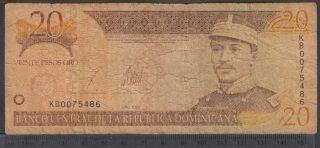 2003 - 20 Pesos Oro - Republique dominicaine