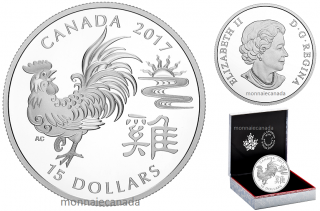 2017 - $15 - 1 oz. Pure Silver Coin – Year of the Rooster