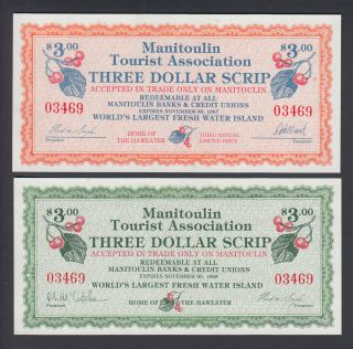 1985 - 1987 Manitoulin Tourist Association $3.00 Coupons