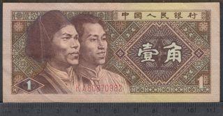 1980 -1 Jiao  - Chine