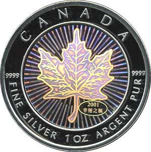 2001 - Hologram $5 1oz Silver Maple Leaf .9999 Fine