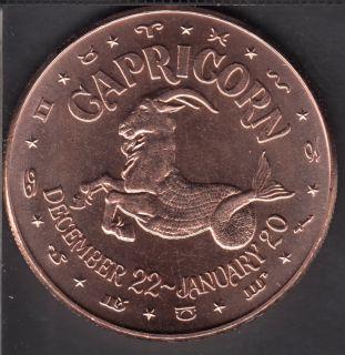 Capricorne- 1 oz .999 Cuivre fin