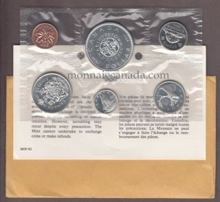 1964 - MRC - PROOF LIKE SET (ENSEMBLE HORS CIRCULATION)