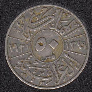 1931 - 50 Fils - Argent - Irak