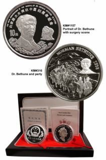 1998 - Norman Bethune Set (China and Canada) .9999 Fine Silver 1 oz coin