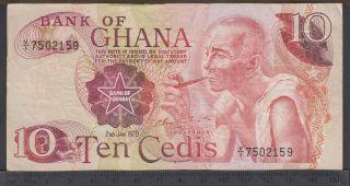1978 - 10 Cedis - Ghana
