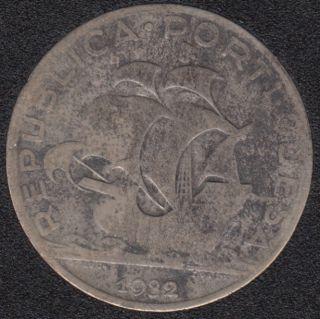 1932 - 5 Escudos - Portugal