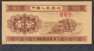 1953 -1 Fen - Chine