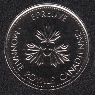 2004 - 2006 - NBU - Test Token - 5 Cents