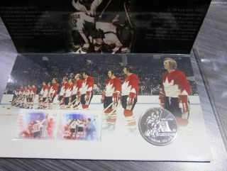 1997 STERLING SILVER DOLLAR PROOF PHONE CARD +STAMP CANADA / USSR HOCKEY SERIES