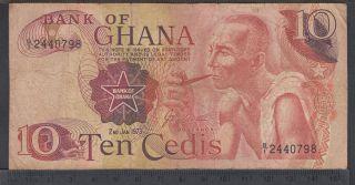 1973 - 10 Cedis - Ghana
