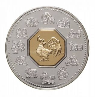 2005 Canada $15 Sterling Silver Gold Plated Coin & Stamp - Lunar Rooster