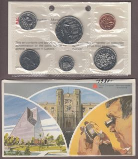 1980 BRILLIANT UNCIRCULATED SET