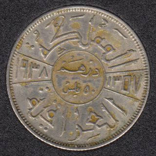 1937 - 50 Fils - Argent - Irak
