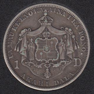 1883 - 1 Dollar $1 - Argent - Hawaii