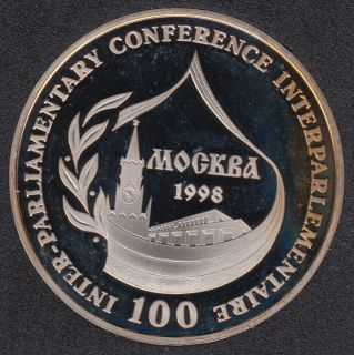 1998 - Inter-Parliamentary Conference Interparlementaire - Medaillon - Russia - Moscow