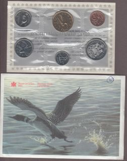 1992 BRILLIANT UNCIRCULATED SET