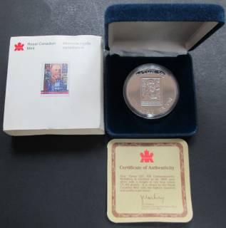 1994 Timothy Eaton 125 - $50 Dollars - Darnell - 1 OZ Fine Silver