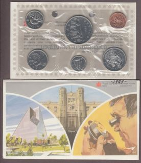 1984 BRILLIANT UNCIRCULATED SET
