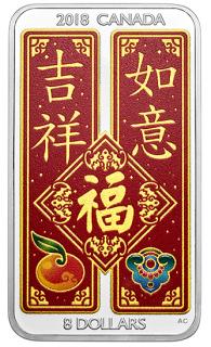 2018 - $8 - Pièce de 1,5 oz en argent pur – Vœux traditionnels chinois