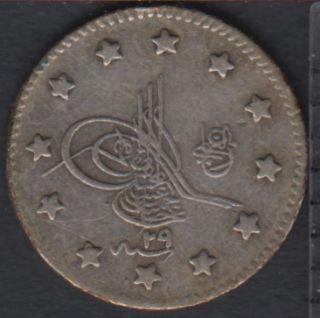 AH 1293 (29) - Kurush - Abdul Hamid II - Turquie