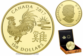 2017 - $150 - 18-karat Gold Coin – Year of the Rooster
