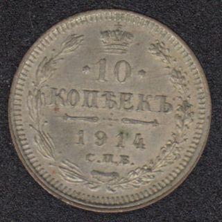 1914 - EF -10 Kopeks - Russie